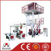 HD LDPE high speed film blowing machine