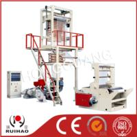 SD-H Elevator Rotary Die Head PE Film Blowing Machine