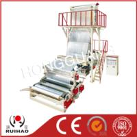 PE High speed film blowing machine
